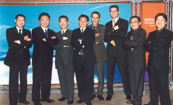 Terry Lee Hyundai >> AdSociety - Events